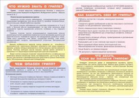 IMG-20200826-WA0005