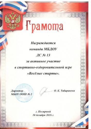 gramota114