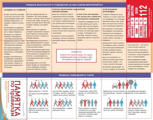 Bytovoy gaz 4345345345 Страница 06