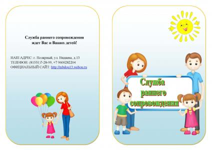 bukl43543 Страница 1